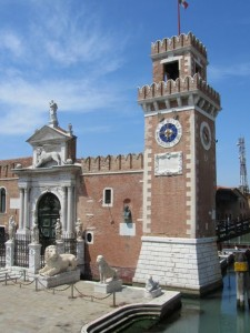 entrance Arsenale