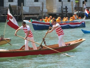 A Two Man Row Boat